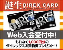 bn_direx_card