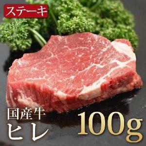 お肉100グラムってどれくらいの大きさ(量)なのでしょうか ...